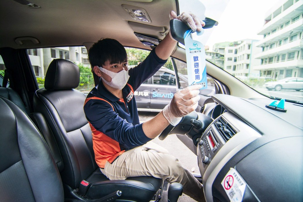 每趟還車後,都會進行清潔消毒。 圖/格上租車提供