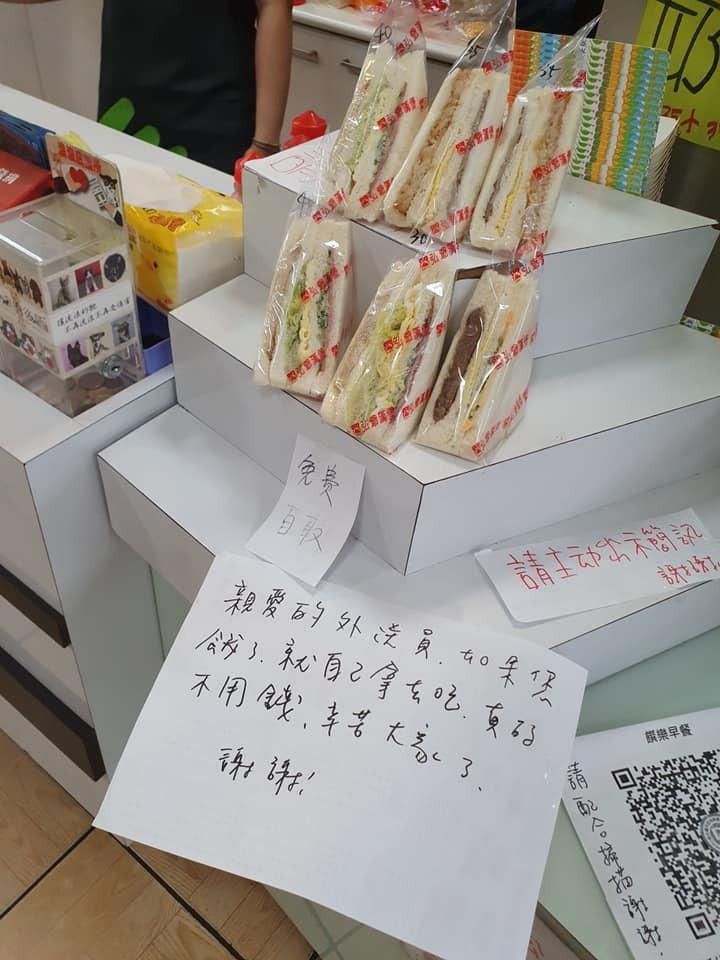 一間早餐店深怕外送員餓肚子,竟然做了免費三明治供外送員拿取,讓許多同業深受感動。 圖/翻攝自外送員的奇聞怪事