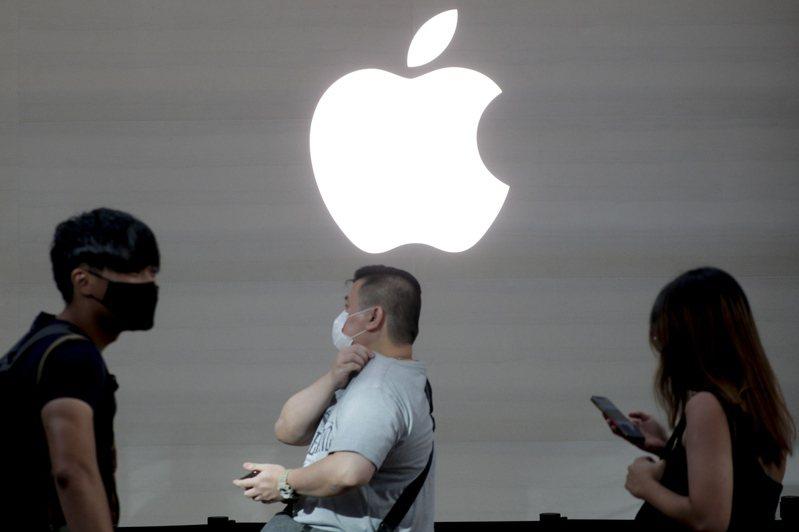 蘋果(Apple)公布2020會計年度供應鏈名單。歐新社