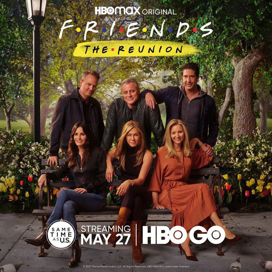 「六人行:當我們又在一起」引起熱烈迴響。 圖/HBO MAX提供