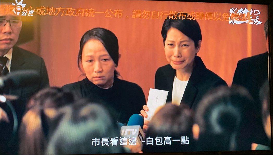 「火神的眼淚」中丁寧飾演的市長發慰問金,林義陽之母滿臉哀戚。圖/翻攝公視