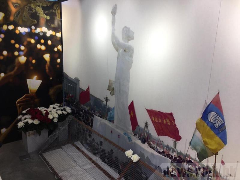 香港支聯會六四紀念館今重開,以「八九民運與香港」為主題。圖/香港電台
