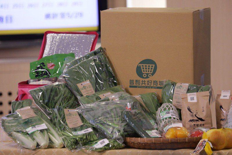 台中市各農會推出蔬菜箱,台中市民還享有免運費優惠,在家線上採購,不用外出就能送到家,減少感染風險。圖/台中市政府提供