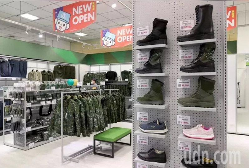 國防部與全聯福利中心等單位合作開設國軍服裝供售站。圖/本報資料照