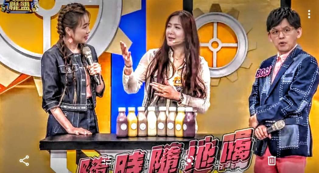 林鳳英日前上節目分享經營之道。圖/萬鴻經紀提供