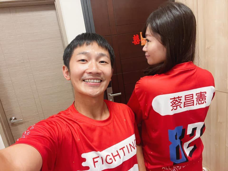 漂亮老婆是蔡昌憲最強大的後盾。圖/摘自臉書