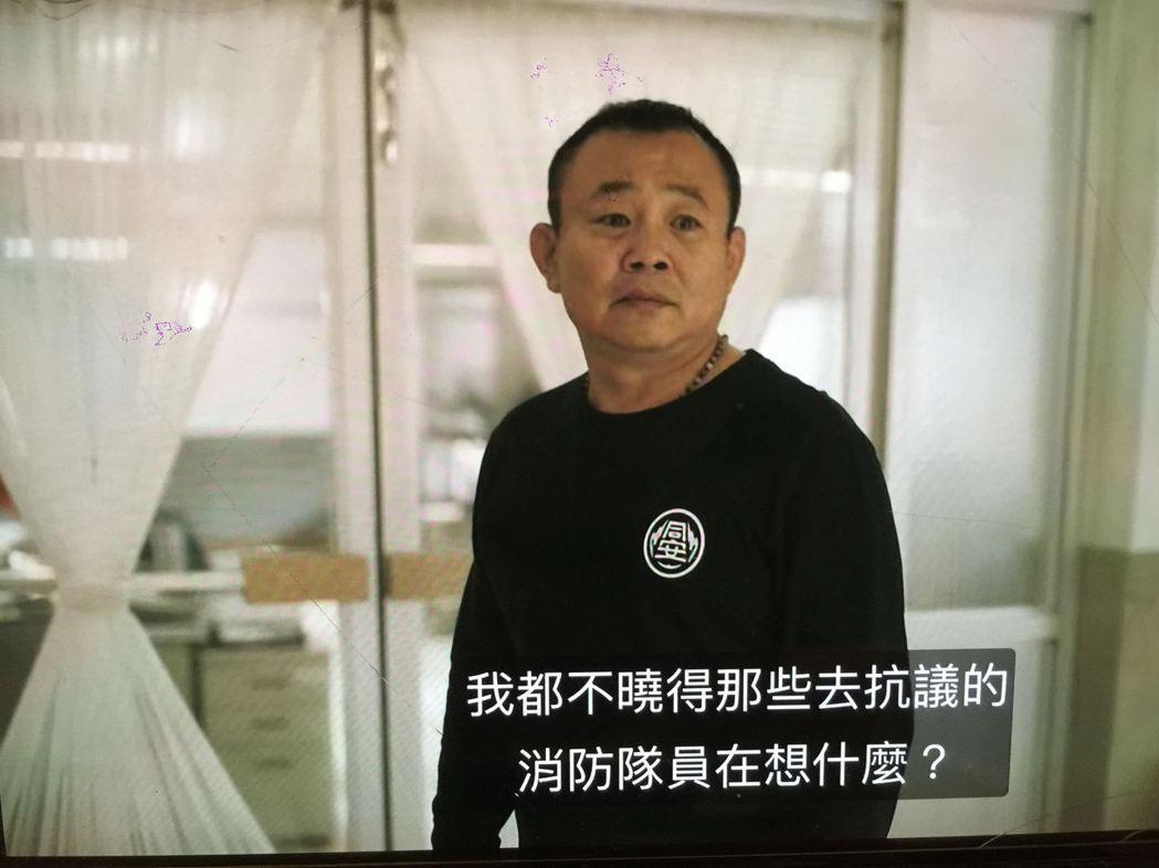 鄭志偉在「火神的眼淚」中飾演國勝學長。圖/翻攝Netflix