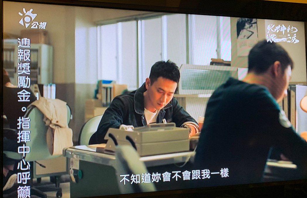 劉冠廷在劇中埋頭寫信給陳庭妮。圖/翻攝公視