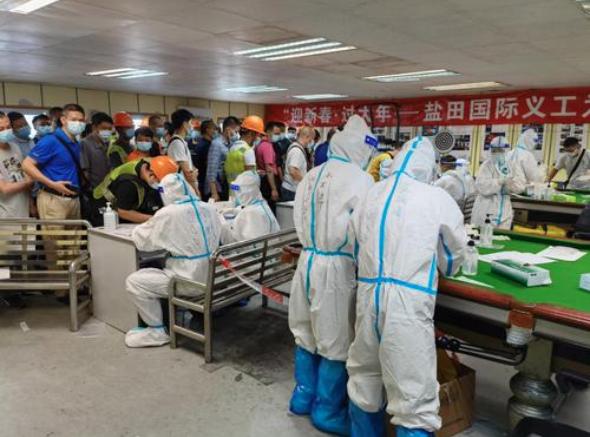 深圳市政府30日晚上表示,新增兩宗新冠肺炎本土無症狀感染,是一對夫妻。(新浪微博照片)
