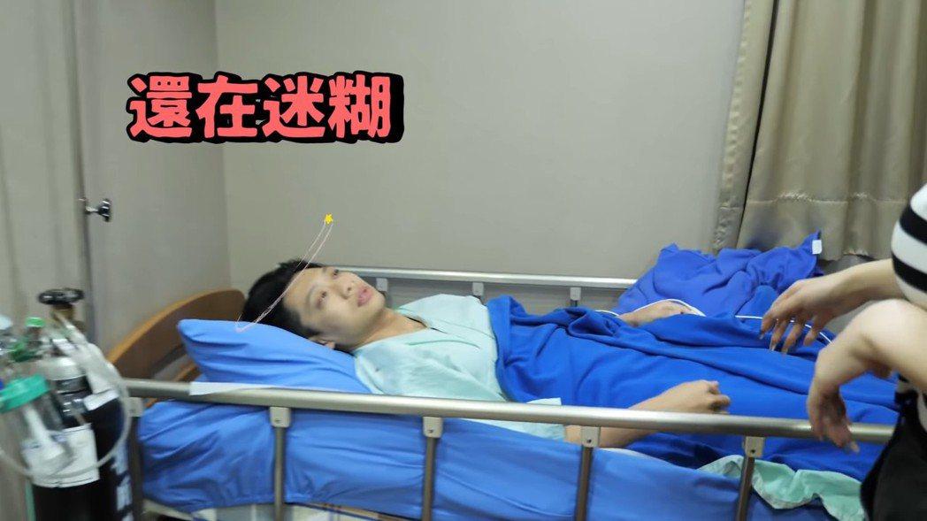 尼克手術後麻醉還未完全退,人還不是很清醒。 圖/擷自Youtube