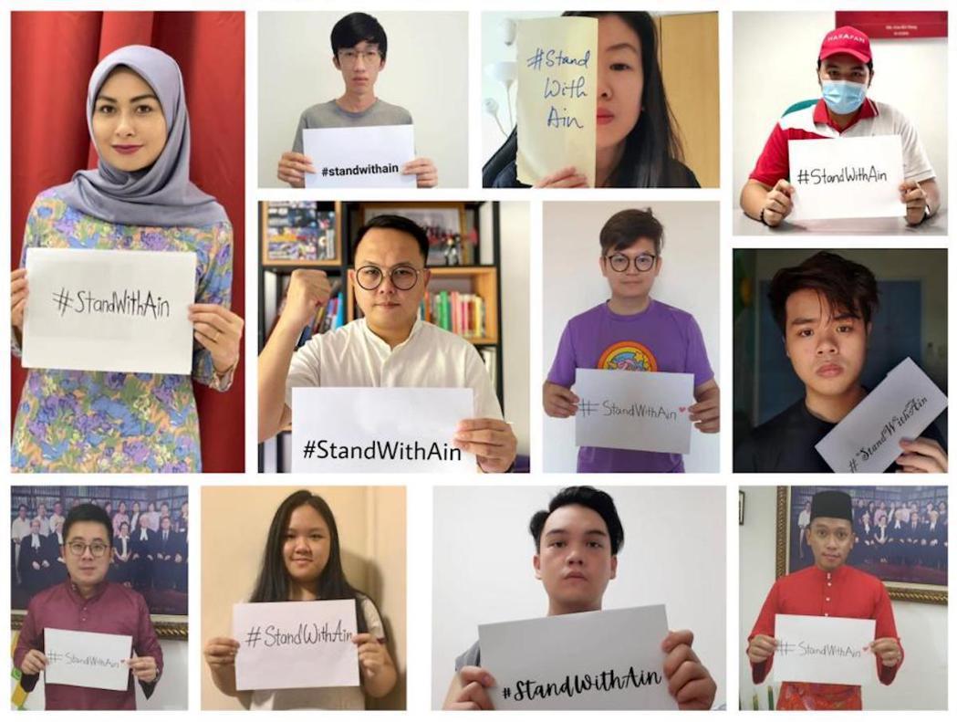 #StandWithAin,網路上聲援艾恩的支持者。 圖/Twitter