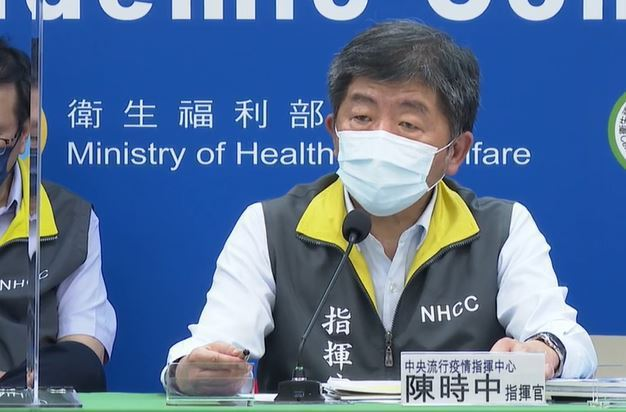 台灣中央流行疫情指揮中心指揮官陳時中。圖/取自指揮中心直播