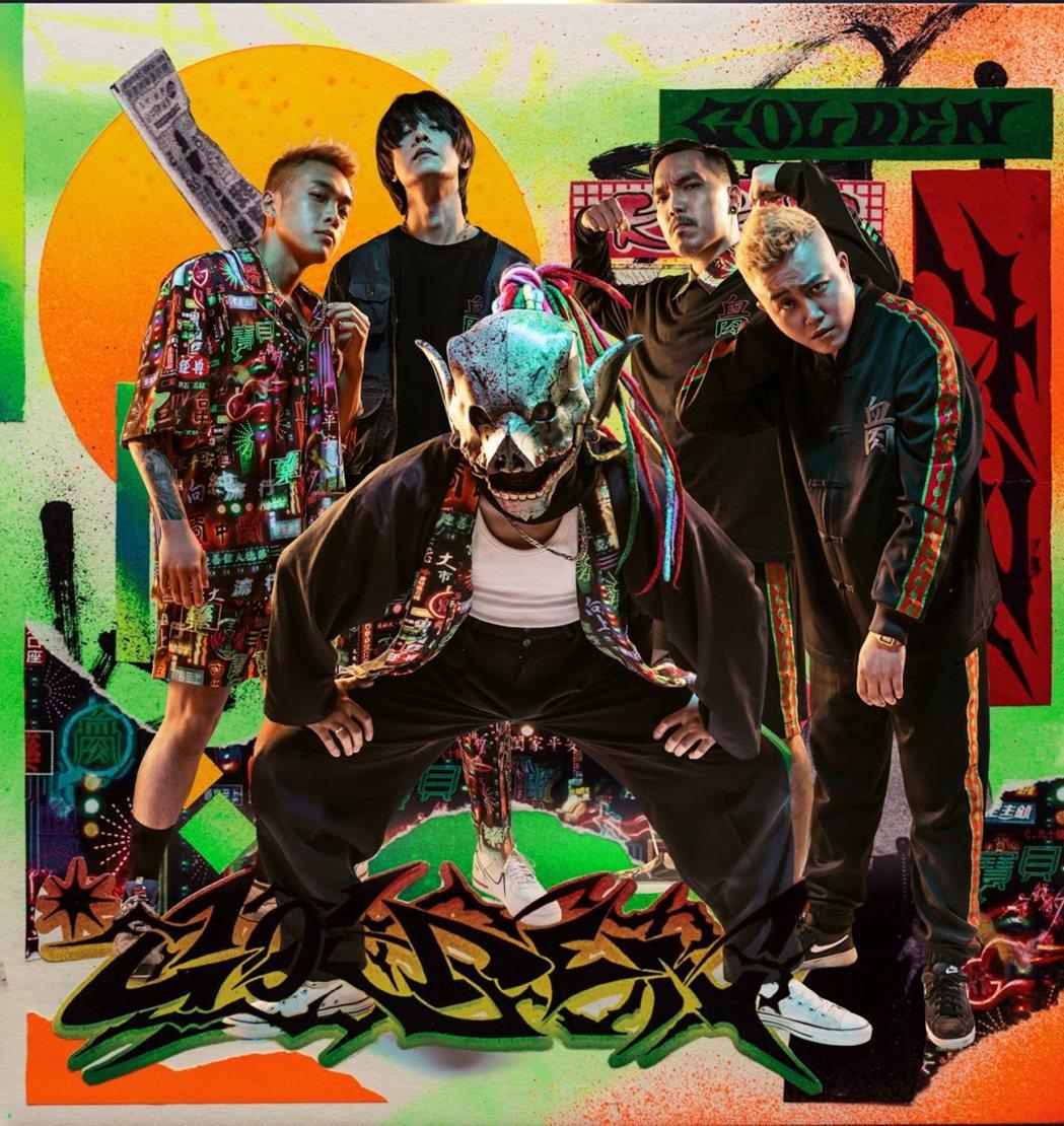 受疫情影響,2021西班牙巴塞隆納春之聲音樂節改以線上模式舉行,台語金屬搖滾樂團...