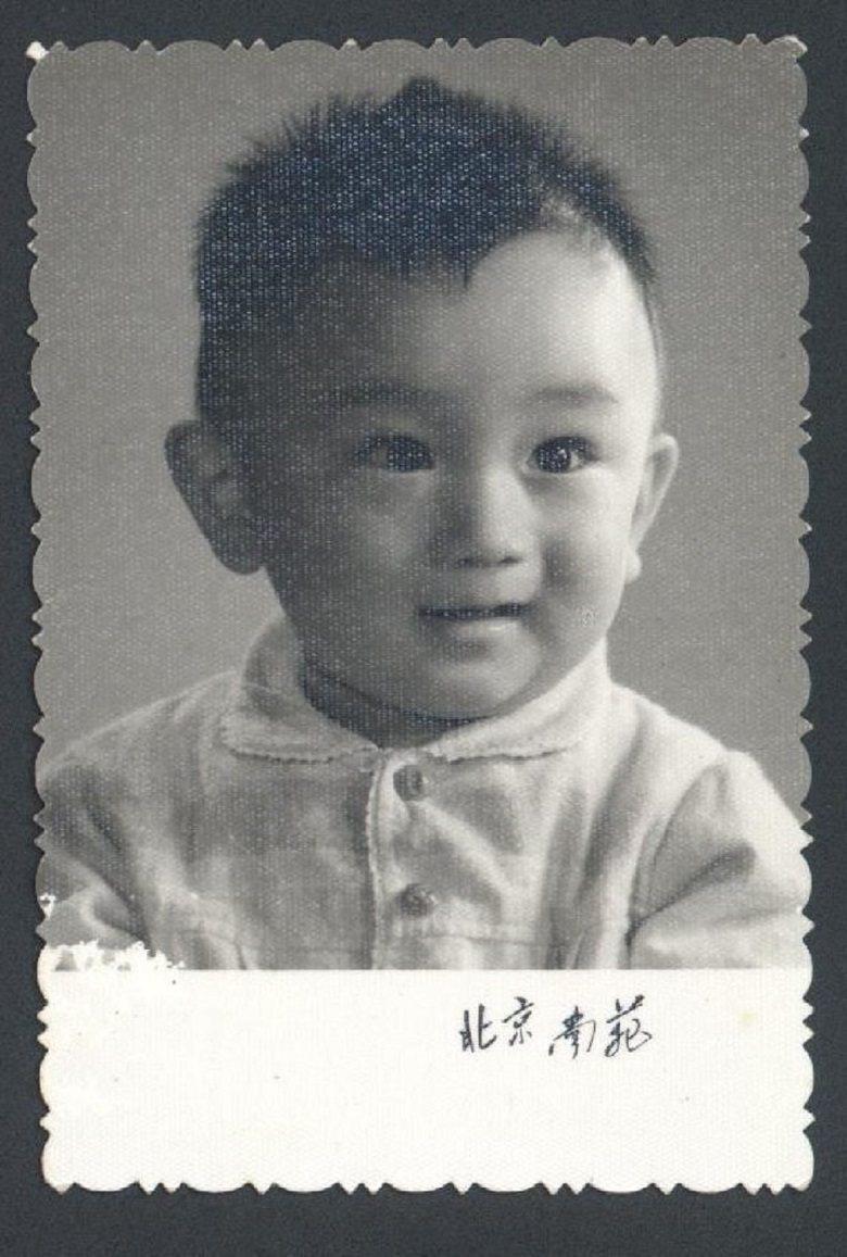 1972年夏周歲照 (温宇航/提供)
