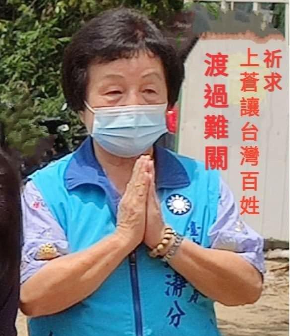 台中市議員張瀞分今天凌晨臉書PO文,求天讓台灣百姓平安度過疫情這一難關。圖/取自張瀞分臉書