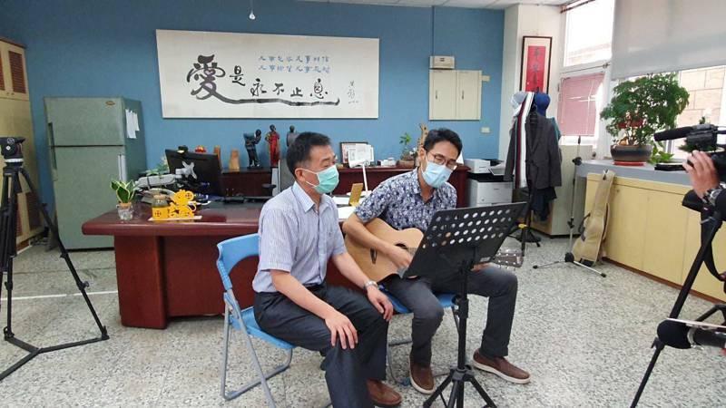 拿吉他的校長張嘉亨,和歌詞作者校長顏福南,一起錄製歌。圖/校方提供