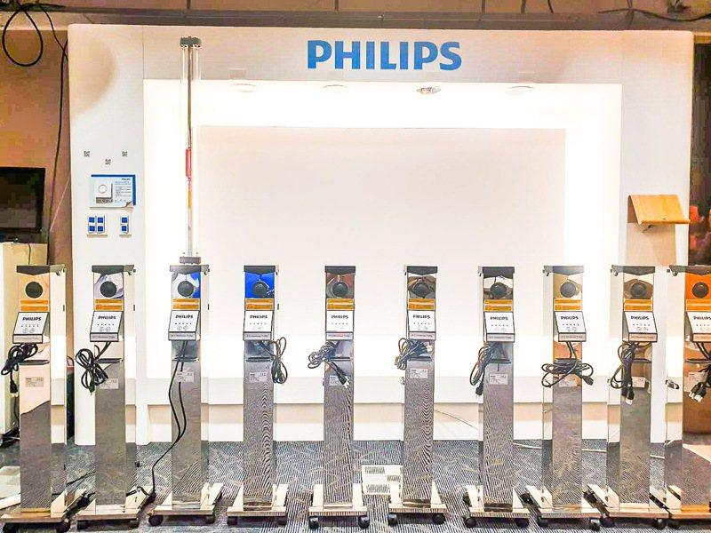 昕諾飛(Signify)今日宣布,將捐贈10台旗下品牌飛利浦的照明UV-C消毒推車,給台北市立聯合醫院五大院區及警察局、消防局、區公所。 業者/提供