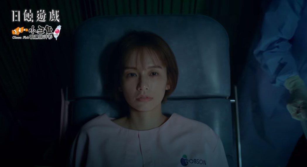 袁艾菲在「日蝕遊戲」躺在手術檯上面無表情。圖/民視提供