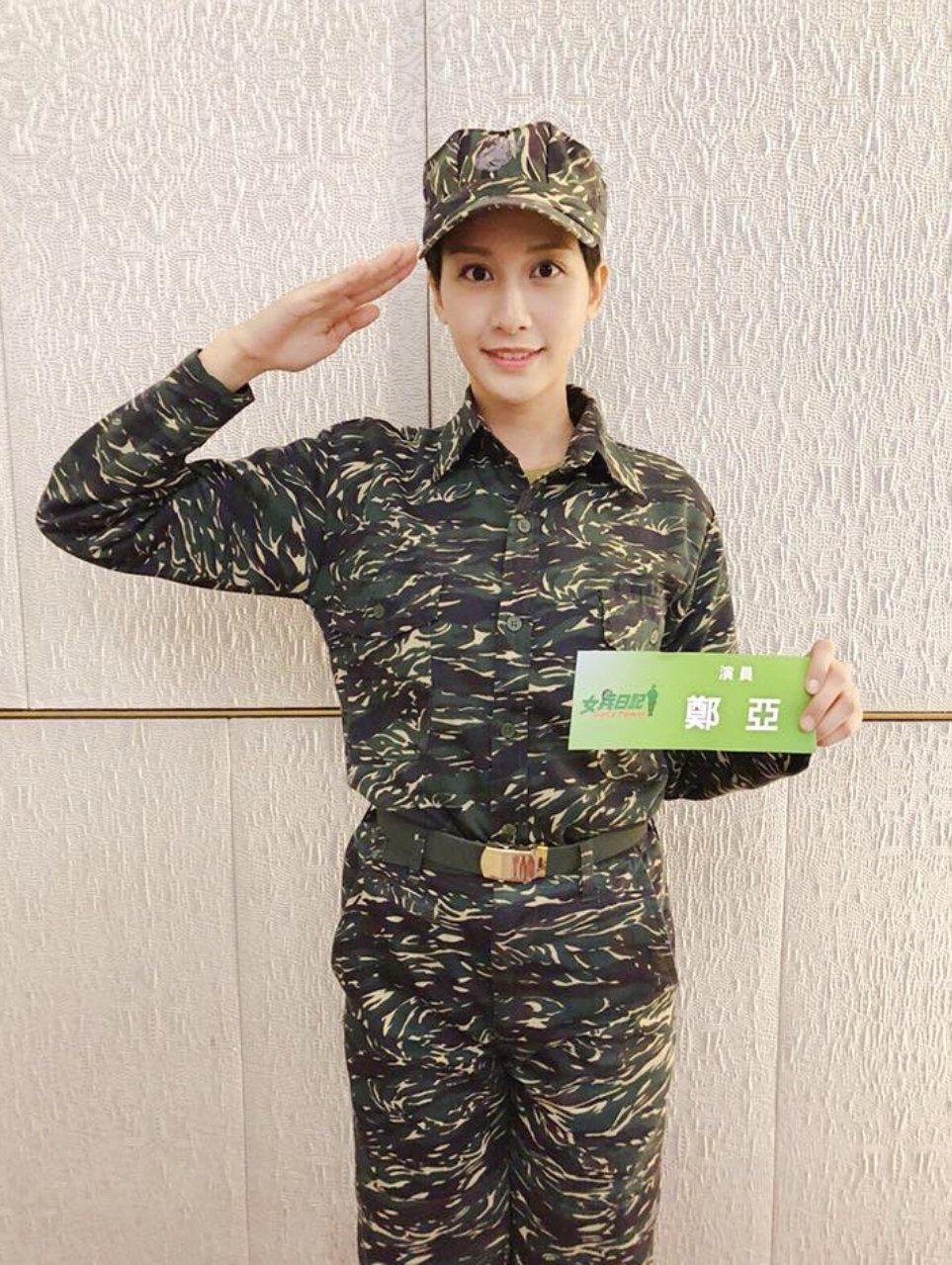 鄭亞當初在「女力報到」系列劇中表現亮眼。圖/TVBS提供