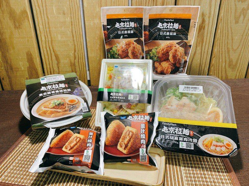 全家與屯京拉麵攜手推出夏日限定菜單,共有5款店裡吃不到的聯名鮮食。圖/全家便利商店提供