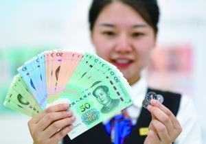 人民幣兌美元即期匯率再創逾3年新圖源:人行人行