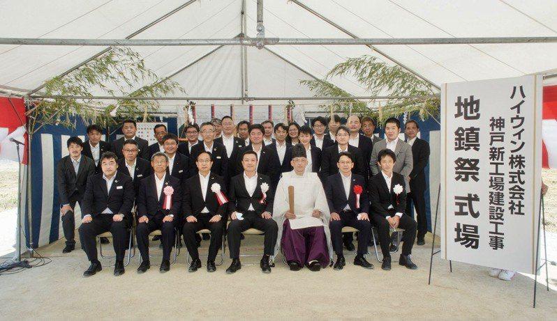 上銀HIWIN株式會社神戶工廠今日舉行奠基典禮。上銀科技提供