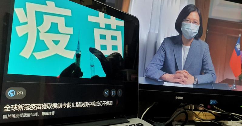 蔡英文總統針對「防疫工作與疫苗進度」發表視訊談話。記者陳正興/攝影