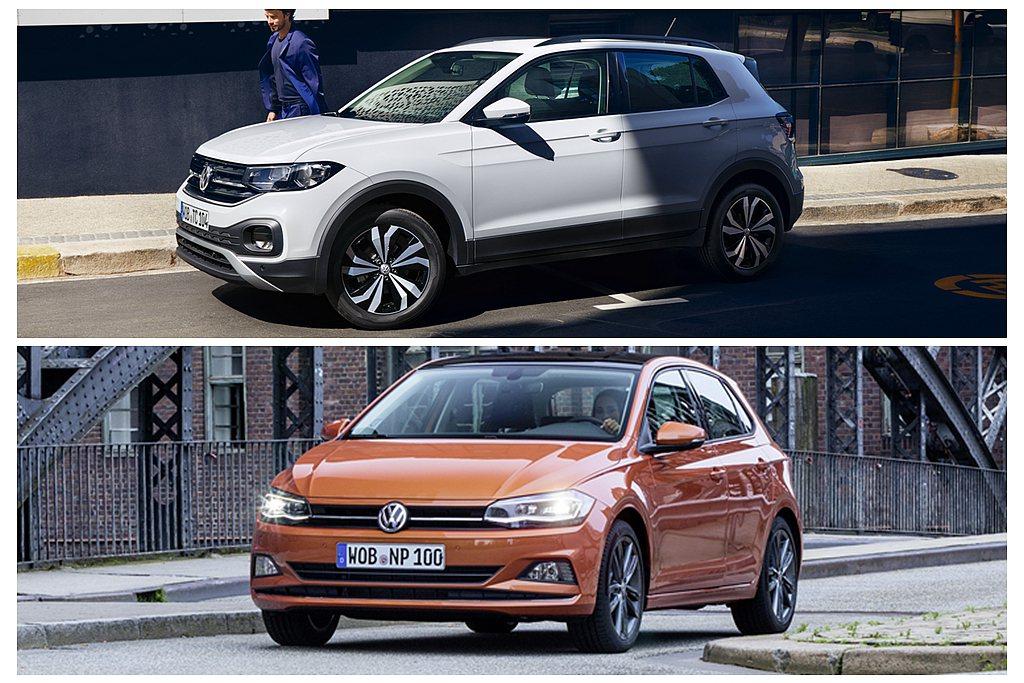 福斯Polo和T-Cross推出「大好升級方案」,凡入主指定兩款車車型即享首購服...