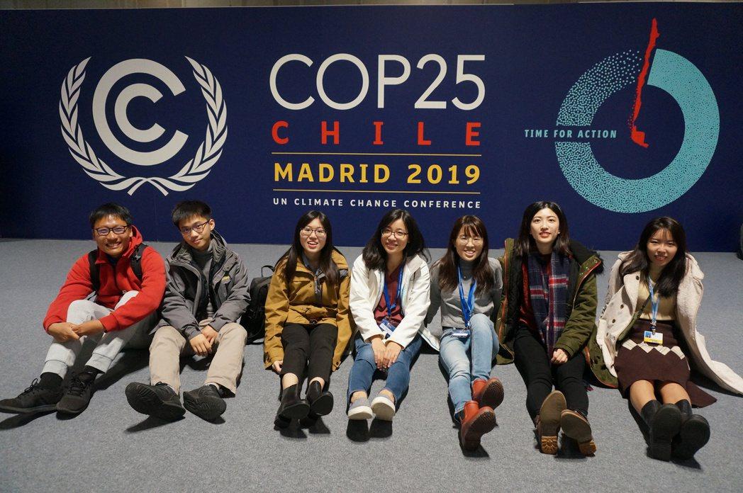 TWYCC COP25成員。 圖/台灣青年氣候聯盟提供
