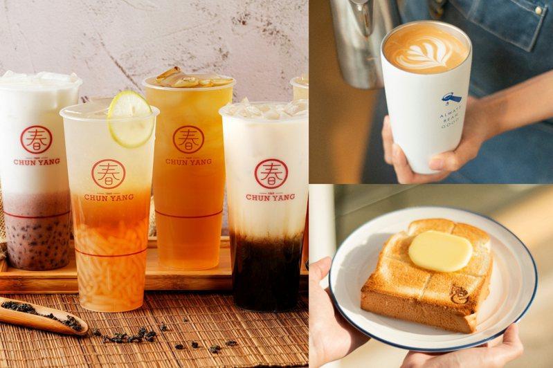 圖/春陽茶事提供、ABG Coffee提供
