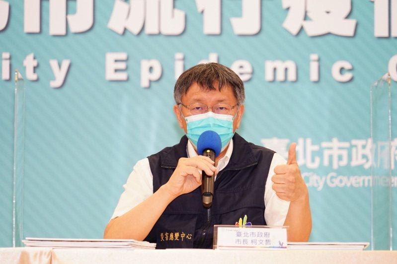 台北市長柯文哲。台北市政府╱提供