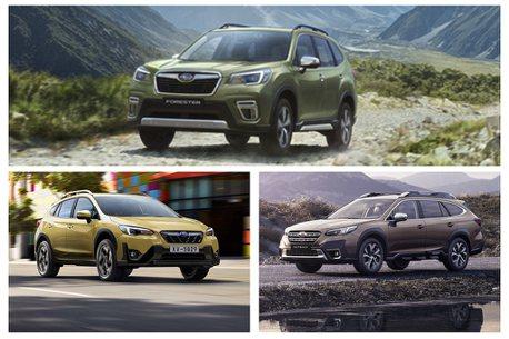 指定車款最高100萬0利率!Subaru續推「LINE線上賞車」及「到府試駕」服務