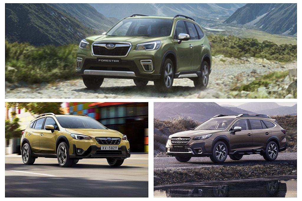 新冠肺炎疫情改變民眾生活型態,Subaru隨即領先業界首推「LINE線上賞車」及...