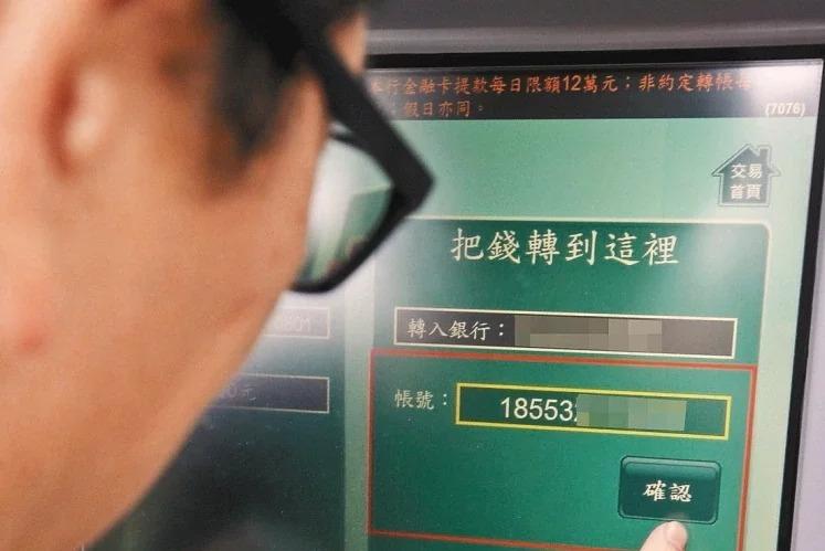 金管會:台灣每10萬人平均擁有ATM數量 約全球3倍