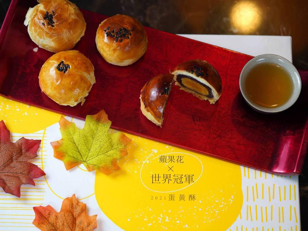 蘋果花×世界冠軍蛋黃酥禮盒,每盒1,699元。蘋果花愛鑄鐵鍋/提供