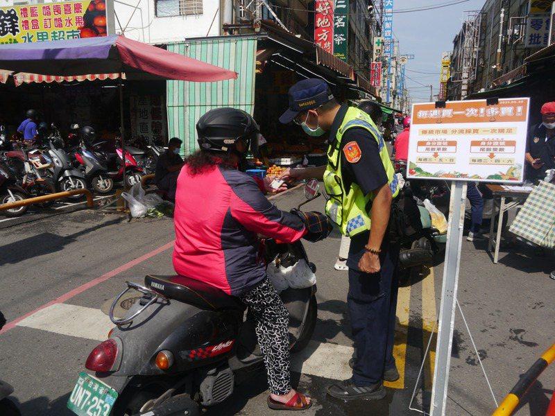 警方查驗市場民眾證件,不少人都能配合分流。記者徐白櫻/攝影