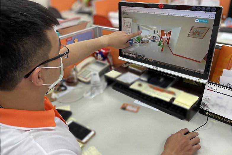 疫情期間台灣房屋每周透過線上教育訓練,提供業務經營策略  圖/台灣房屋提供