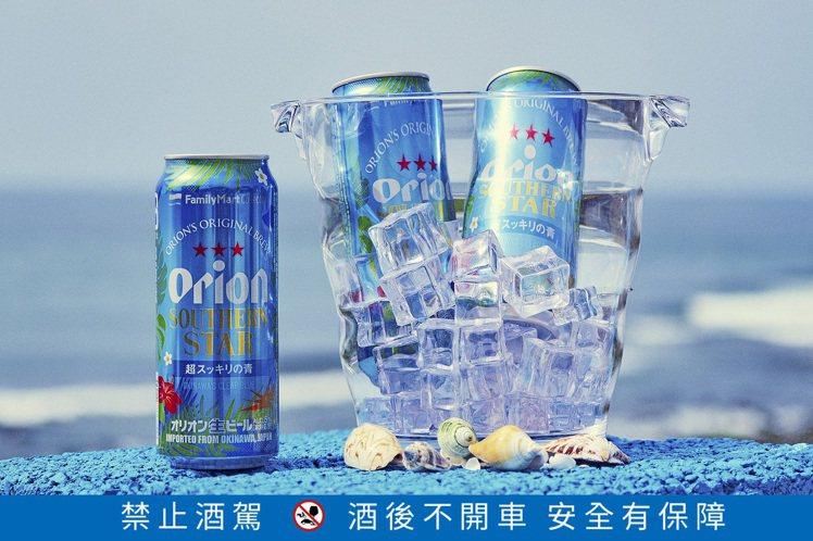 沖繩Orion奧利恩「南方之星生啤酒」6月2日(三)至6月15日(二)頭兩周則於...