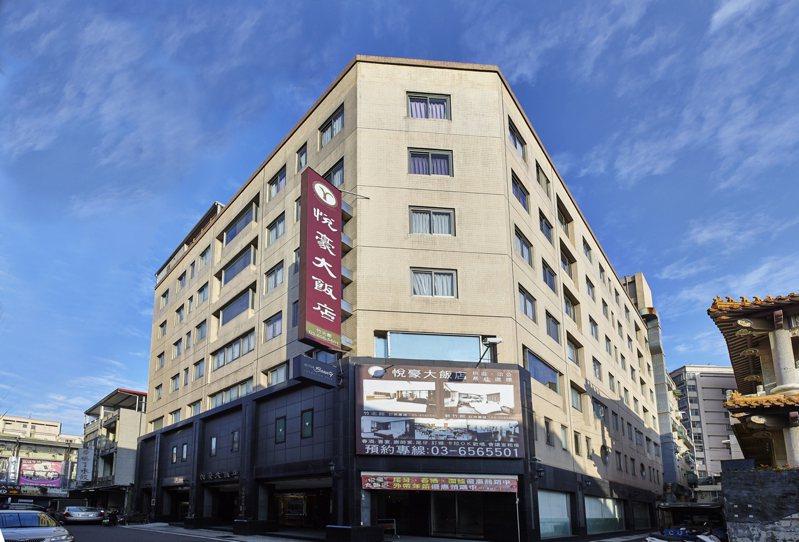竹北悅豪大飯店作為商務型旅館,擁有104間房間數,日前成為防疫旅館,也是竹縣首間公開的防疫旅館。圖/新竹縣政府提供