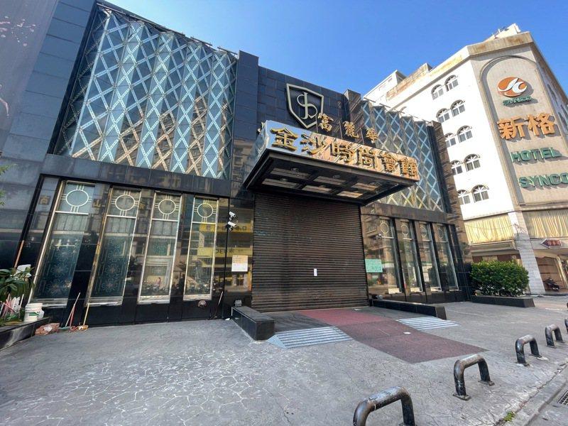 金沙時尚會館原是桃園3大制服酒店之一「富麗華」改裝,常接待許多政商名流。記者楊湛華/攝影