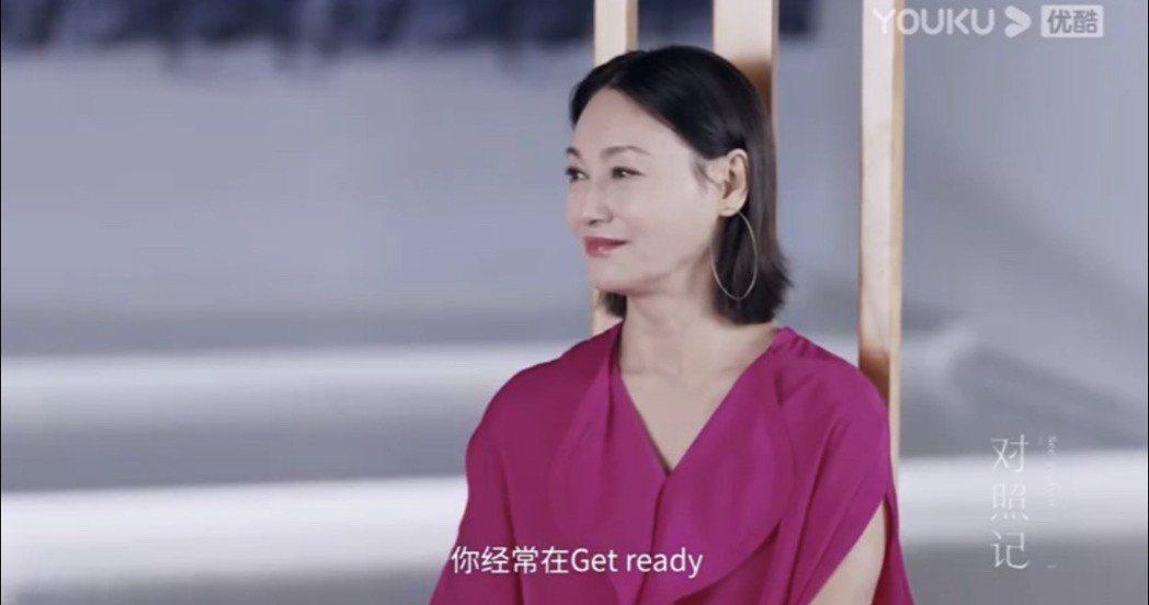 惠英紅提到自己3歲上街要飯。圖/摘自微博