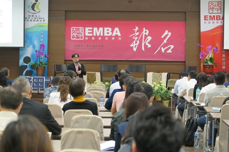 EMBA學費能否當作薪資所得的特定費用扣除?專家指出,多數案件國稅局認定都不行,除非符合「工作上必要」條件才會採認。圖為EMBA示意圖。圖/聯合報系資料照片