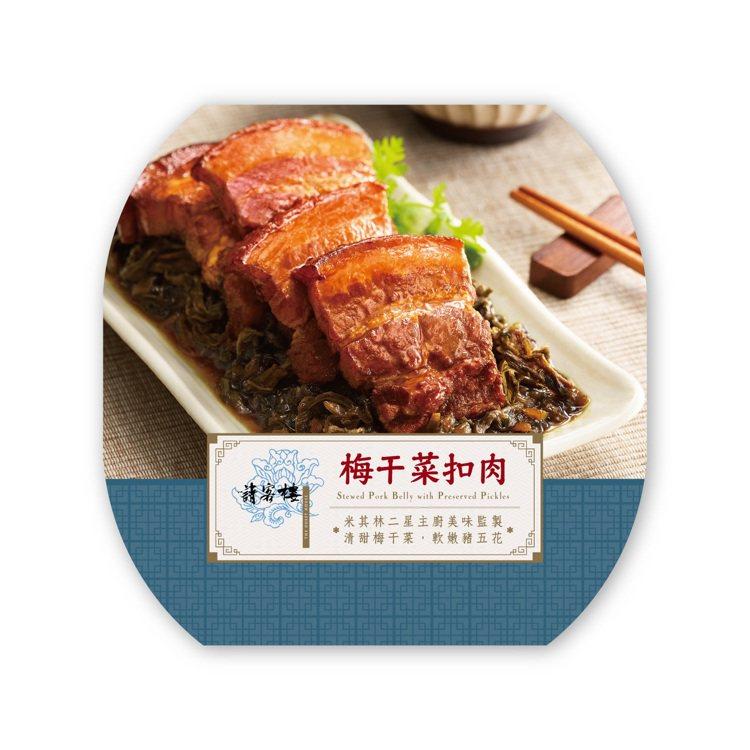 「請客樓-梅干菜扣肉」,售價210元,6月2日至6月15日購買即送OPEN PO...