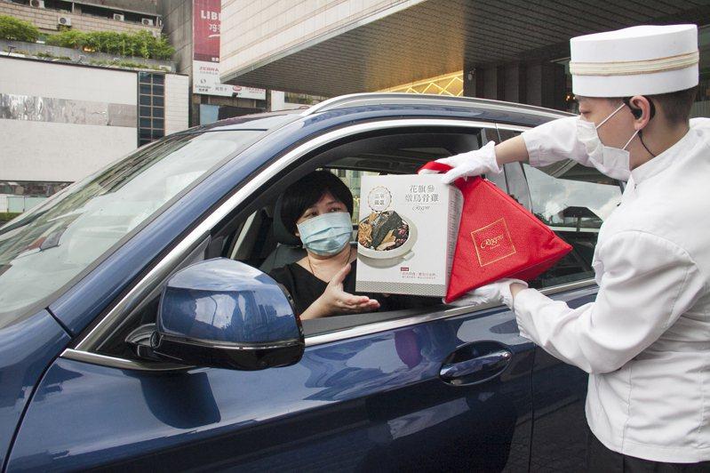 台北晶華也推得來速,消費者不用下車即可取餐。圖/業者提供