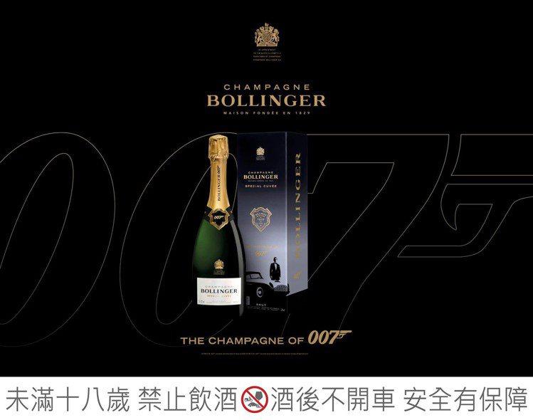 法國伯蘭爵香檳以醇厚風味與雄勁口感聞名,是007系列電影特務龐德的最愛。圖/星坊...
