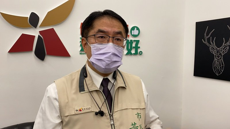 台南市長黃偉哲。聯合報系記者鄭維真/攝影