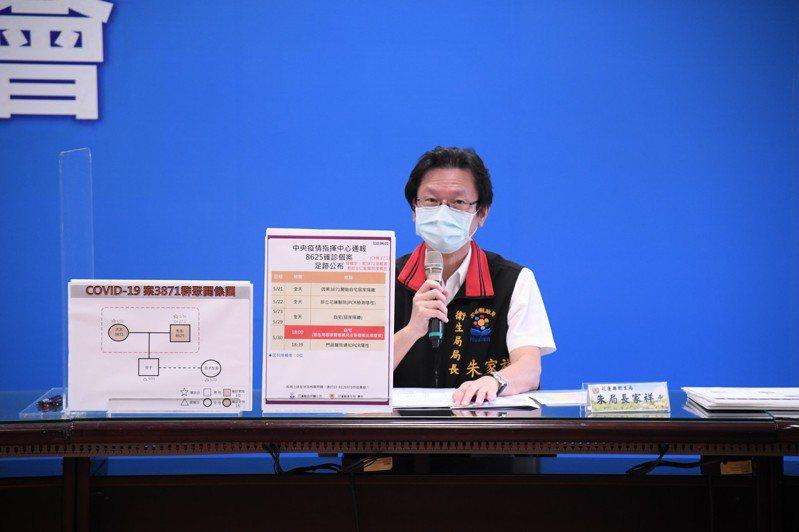 花蓮縣衛生局長朱家祥表示,疫苗仍優先給第一線醫護人員施打。圖/花蓮縣政府提供