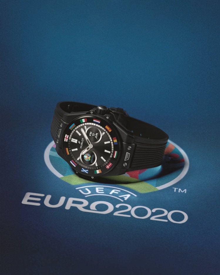 HUBLOT Big Bang e 2020™歐洲盃智能表,18萬元,全球限量...