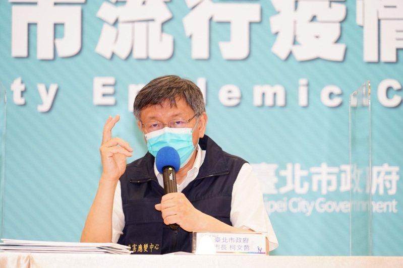 台北市長柯文哲要重新改變戰術,透過疫調匡列出可能被傳染的人,圍堵疫情。圖/台北市政府提供