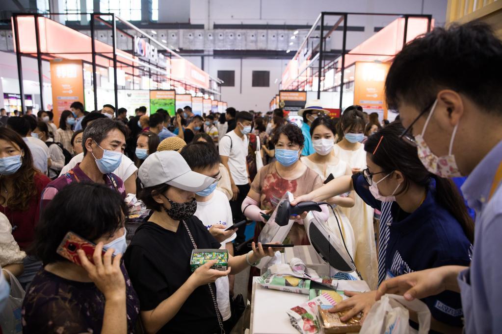 中國-中東歐國家博覽會暨國際消費品博覽會6月8日即將登場。取自消博會官網官網